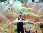 泡泡秀小丑魔术杂耍表演 百日宴儿童家庭生日派对策划暖场