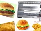 囍吉汉堡加盟 汉堡炸鸡加盟 免费送全套汉堡设备