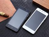 长期供应 4G移动定制手机 安卓智能手机 移动定制手机