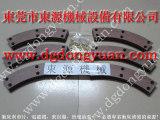 荆州冲床刹车片批发,OCP离合器,现货批发S-550-3R气