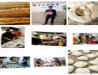 学做烤猪蹄技术培训哪儿有学