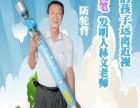 林文老师的防近视笔有哪些功能?电池能用多久?多少钱能买到?