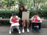 北苑儿童美术培训 来广营儿童美术培训 立水桥儿童美术培训 央