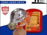 放哨人 TZL 30火灾逃生面具 呼吸防护