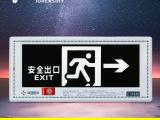 led消防应急灯 内嵌安全指示灯牌 安全出口指示灯 疏散型消防灯