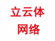 西安app开发公司