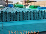 波形护栏板大型生产厂家