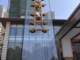 A正新达玻璃吸吊机电动强力吸盘 厂家直销 品质保证