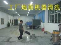 上海单位定点保洁公司/展览会临时保洁/地毯定期清洗