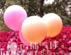 成都婚宴婚房喜庆气球装饰|求婚仪式氛围氦气球布置