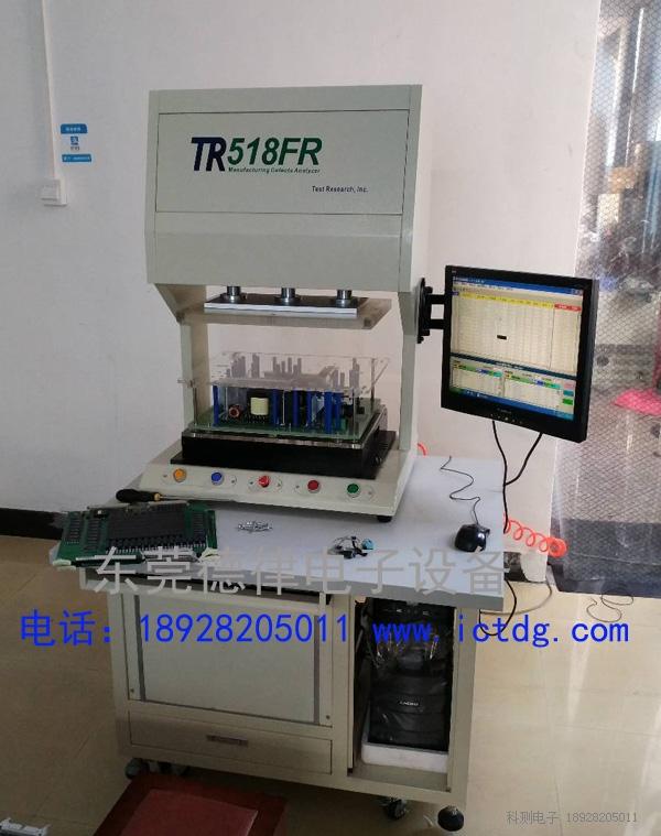 天津供应二手ICT 二手518FE 在线测试仪 518