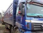 欧曼ETX前四后八9.6米国四国三货车,多台大小马力都有