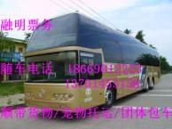 乘坐从贵阳到三门县客车汽车哪里上车+今日时刻表
