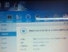 4G三代内存,酷睿i3处理器,原装正品,性能稳定,