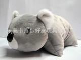 厂家玩具直销定制折叠多功能毛绒睡熊 蜜蜂公仔抱枕玩具
