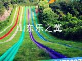 彩虹的世界,浪漫的海洋 四季彩虹滑道 旱雪滑道 飞跃极速滑道