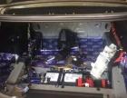 蚌埠汽车音响改装/宝马530改装发烧级音响系统/皖北灯改
