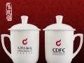 手绘陶瓷茶杯定做,旅游纪念茶杯定制厂家