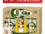 M-31 无蔗糖蛋白质营养粉 礼盒装(g)美乐福