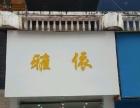 司岗里步行街(人民路中段 )商业街卖场 27平米