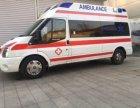天津长途救护车出租跨省转院天津私人120救护急救车长途护送