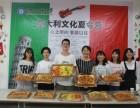 武汉传媒学院附近意大利语培训(意大利留学)首选湖工大