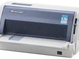 Hp打印机维修 惠普 惠普打印机维修房山长阳