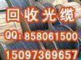 通信光缆4-288芯通信光缆室外销售光缆