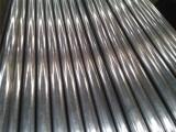 20号精密无缝钢管生产厂家 光亮无缝钢管