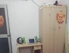 舒适单房,干净整洁,家电齐全,便宜急租,拎包入住