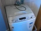 海尔6公斤全自动波轮洗衣机
