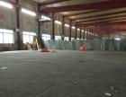 出租于洪经济技术开发区仓库