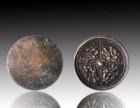 韶关古钱币鉴定哪里可以鉴定古钱币的真假