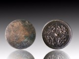 佛山古钱币拍卖哪里可以鉴定古钱币的真假