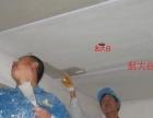 刮房瓷、乳胶漆、腻子,室内粉墙