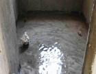 临沂卫生间没做好防水怎么补救?