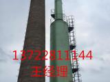 为您推荐优质的玻璃钢烟囱,优质的脱硫塔除雾器厂家