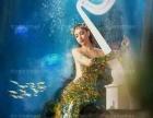 美人鱼主题写真免费拍