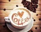 咖啡师培训 教你咖啡技术 更教你开咖啡厅