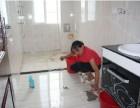 重庆家政 开荒保洁 地毯清洗服务