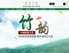 三穗竹编贵州竹制品特色竹编艺术品专业交易展示平台