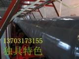 河北天元螺旋焊接钢管制造有限公司
