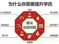 2017成考报名截止在9月8号,南宁报名找飞翔教育
