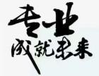 郑州方圆美容拓客咨询有限公司