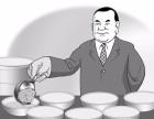 郑州经济纠纷律师费用收取标准,请郑州经济纠纷代理律师费用