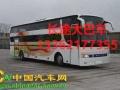 从杭州到威海直达客车133 6217 7355汽车时刻
