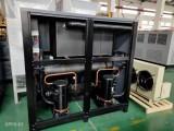 水冷螺杆式冷水机组工作原理 河北冷冻机定制 江苏螺杆式制冷机