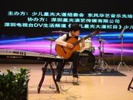 罗湖翠竹布心弹吉他怎么把手指打开弹吉他培训乐器吉他培训机构