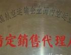 中铁快运高铁快递香港今发明到