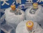 沈阳桶装水-沈阳大桶水-大瓶装水订水请拨打以下送水电话